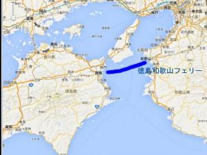 フェリー航路徳島-和歌山