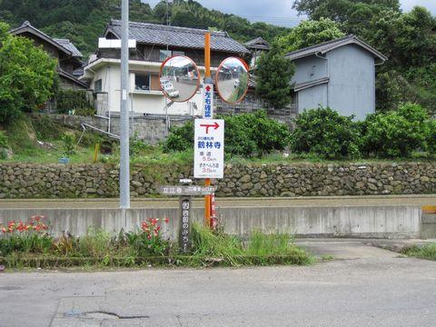 番鶴林寺1