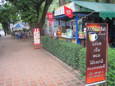 thaiDoi10.jpg