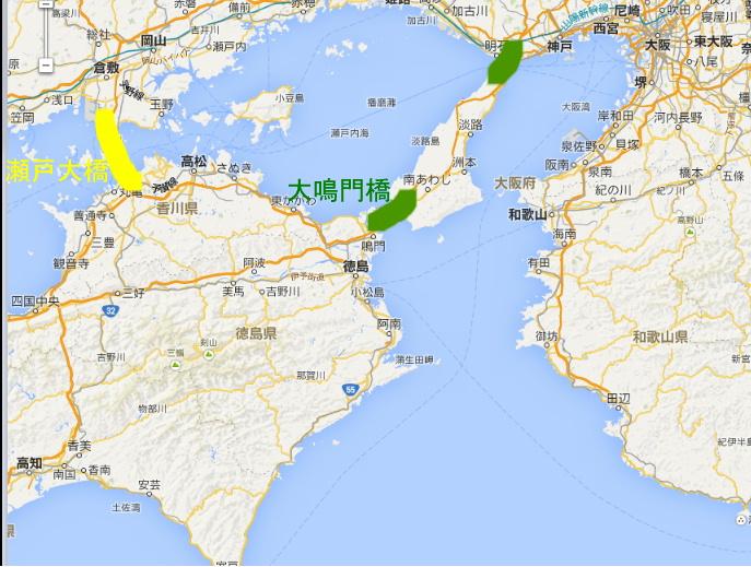 四国への橋