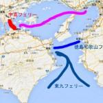 四国へのフェリー航路