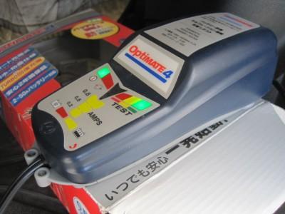 オプティメイト4 充電完了 バッテリー状態良
