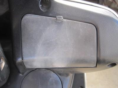 バイクの白化した樹脂部
