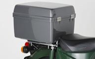 cub110-Rbox