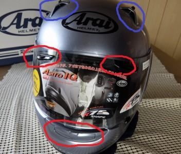 arai ヘルメット シールドのベンチレーション
