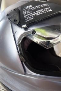 アライ ヘルメット シールド交換 取り付け