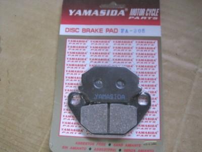 yamasida RV125ブレーキパッド