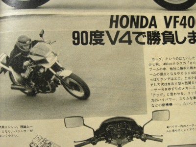 '83雑誌