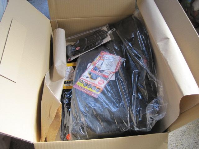 通販の届いた箱