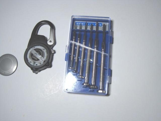 ダコタ時計の電池交換5
